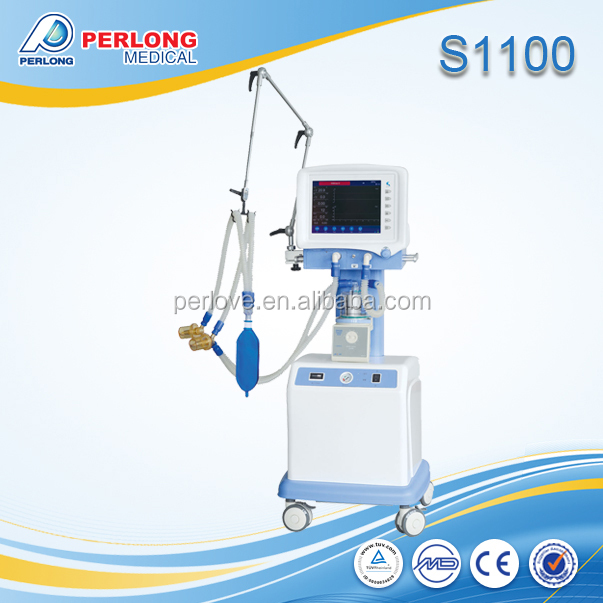 S1100 China factory medical pediatric ventilator for emergency