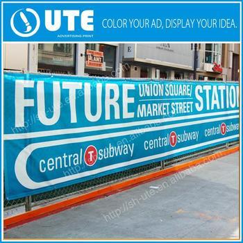 Cheap Price Custom Graphics Frontlit Pvc Customised Outdoor Banner - Vinyl banners with eyelets