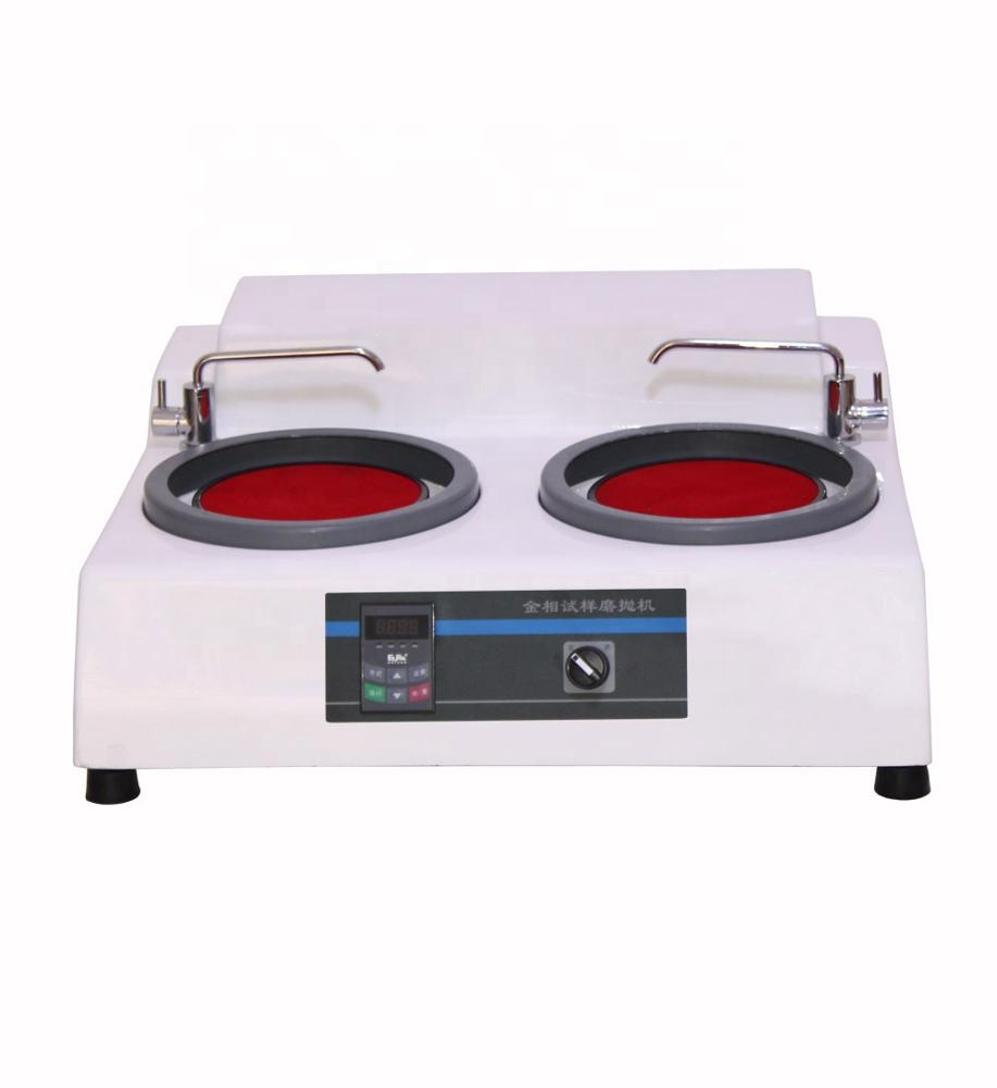 MP-2B Metallographic Equipment Electro Polishing Machine