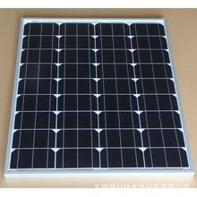 Full container DDP 12v 50w mono solar panel for EU market