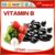 Health Food Private Labels Vitamin B6 Vitamin B Complex Tablets