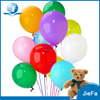 300 Assorted Color Party Balloons, 12 Inch for Parties, Wedding, Birthday, Decoration and Events