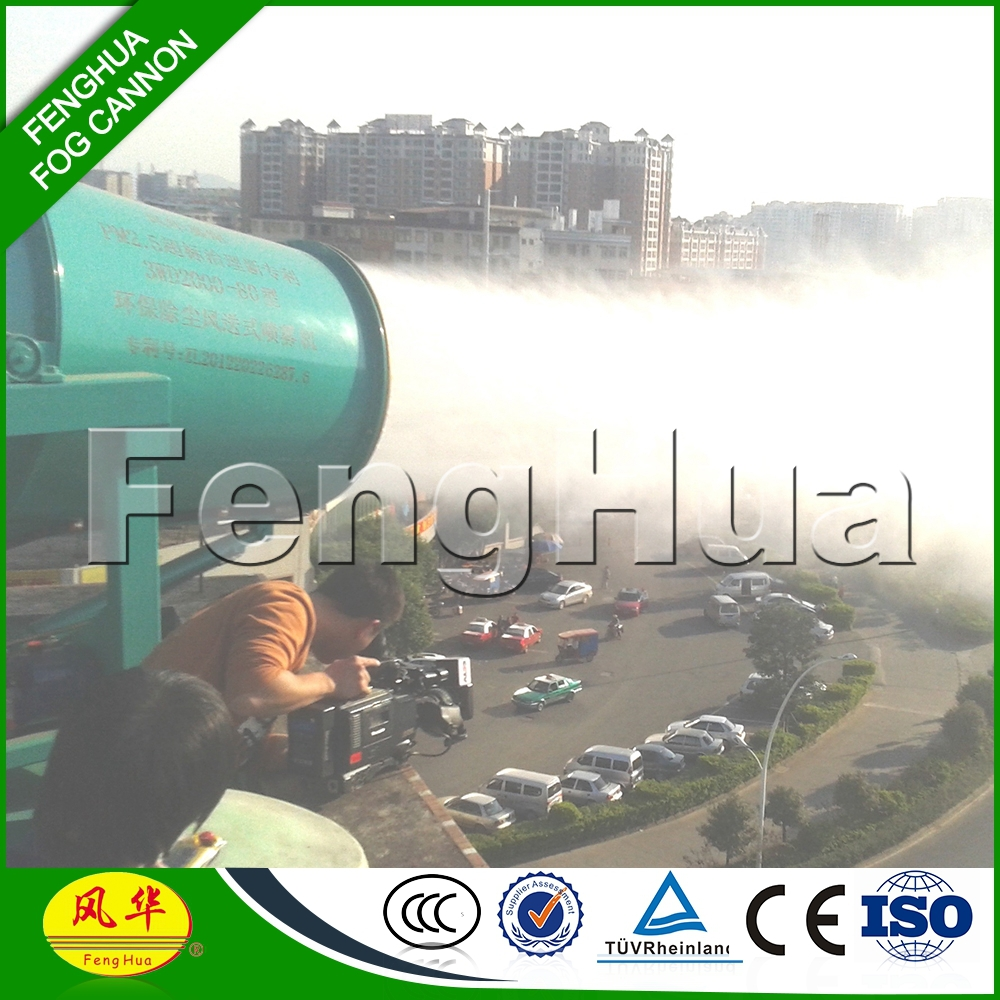 Fenghua Fog Cannon Humidifier Dust Blower,Automatic Water Sprayers ...