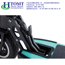 2017 HTOMT 2 Wheel Sport Skateboard Dual Motor Self Balancing Scooter Electric Hoverboard For Adults Kids