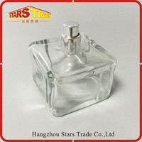 Luxury Wedding Gift Perfume Bottle