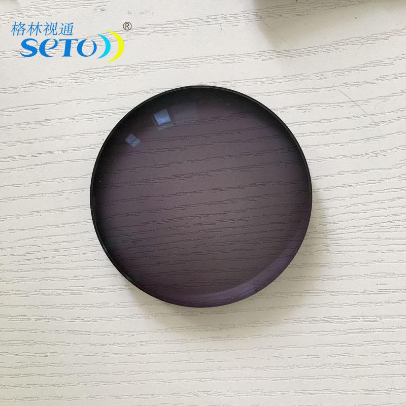 Faça cotação de fabricantes de Lente Multifocal de alta qualidade e Lente  Multifocal no Alibaba.com 63d48bd65d
