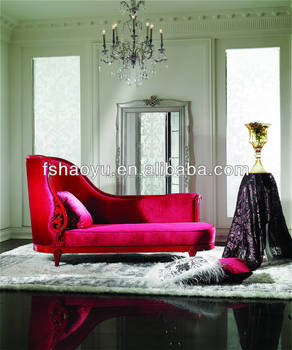 Elegant Chaise Lounge Red Color High End Chaise Sofa