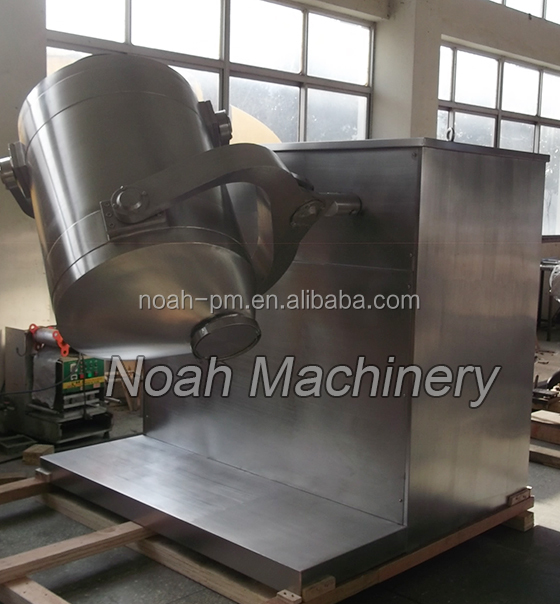 HD-400 Power/granular Materials Three Dimensional Mixing Machine