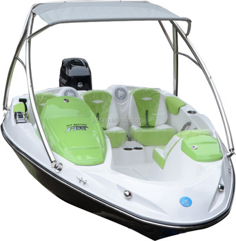 Small fiberglass fishing rowing outboard motor boat molds for Small motor boat for sale