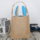 14 styles Low MOQ Hot sall Cute wholesale fashion holiday gift easter bunny tote bag