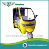 2014 china supplier shaft electric passenger tricycle for sale