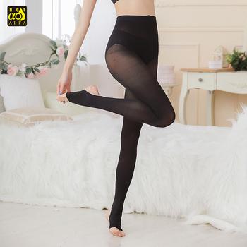Customized Women Slim Leg Shaper Burn Fat Socks Pantyhose