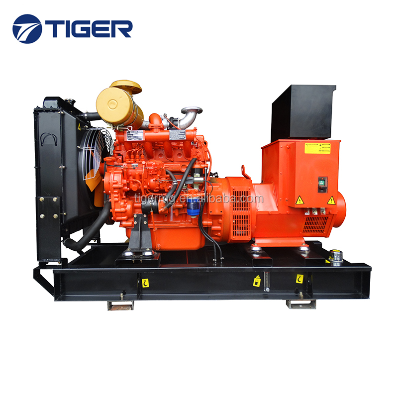 50kw 60kw 70kw 80kw best price hot sale diesel inverter generator