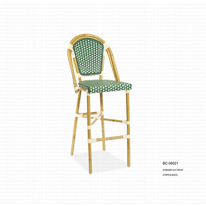 Colorful synthetic rattan bamboo looking height bar stool side chair