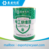 UL and pure factory price insulation varnish