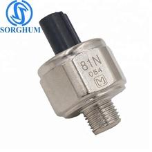 Knocking Sensor, Knocking Sensor Suppliers and Manufacturers