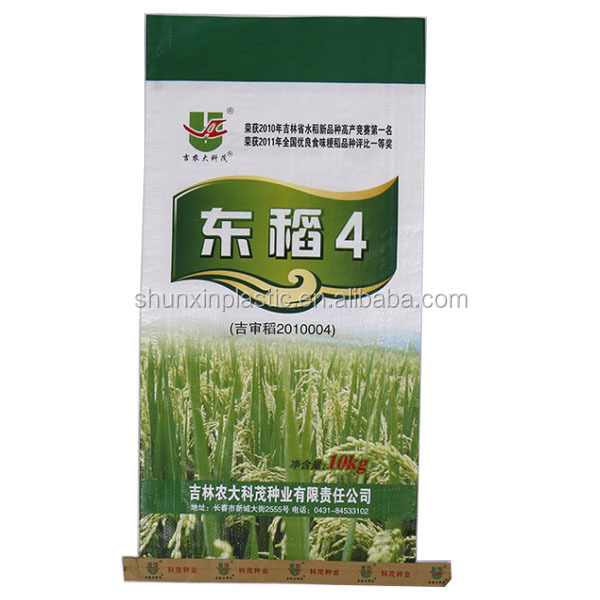 2017 laminated PP woven rice bag 50kg for Rice bags from Factory