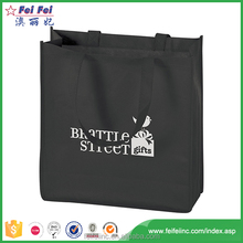 Shanghai High Quality Big Size Global PP Woven Shopping Bags With Company Logo Design