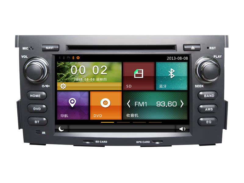 car dvd with multimedia player for Changan CX20 car gps bose sound system big screen HD resolution in maps
