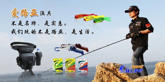 Ilure High Quality Fishing Tool Plastic Fishing Hook Keeper