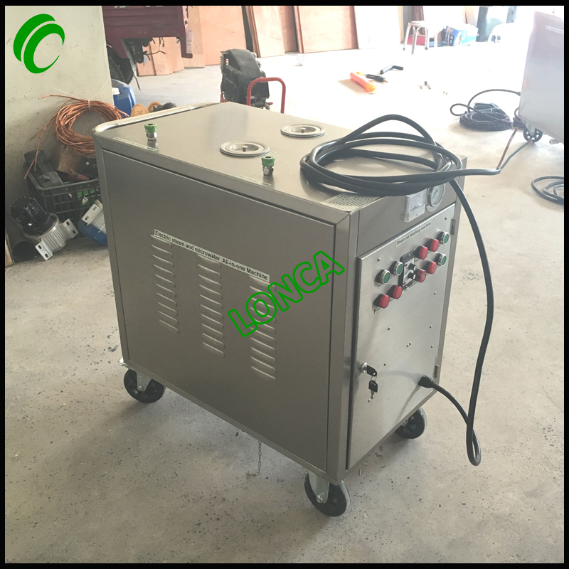 Stainless steel vapor steam cleaner 6kw/8kw