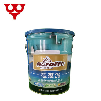 Best building interior and exterior wall pure acrylic emulsion paint