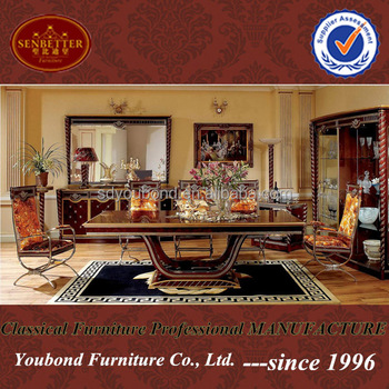 0026 Arabic Style Classic Wooden Hand Carved Dining Set Furniture