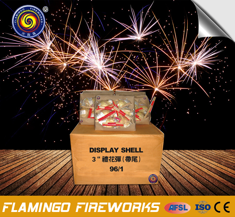 "Liuyang Fireworks Hot selling 3"" Display shells"