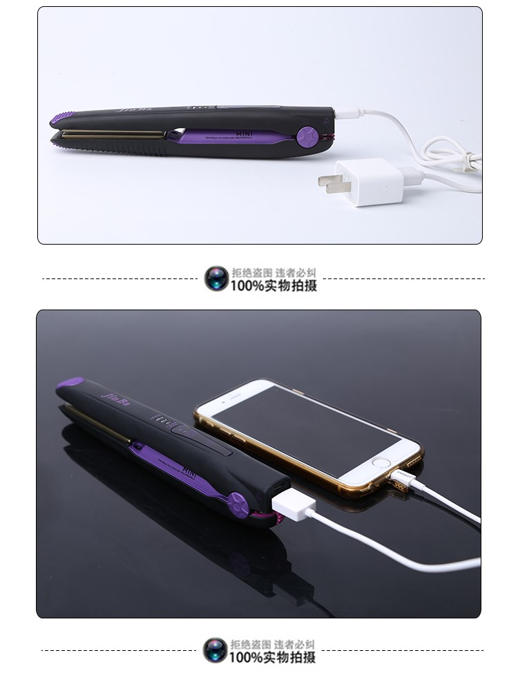 Rechargeable mini hair straightener Wireless USB Hair Iron