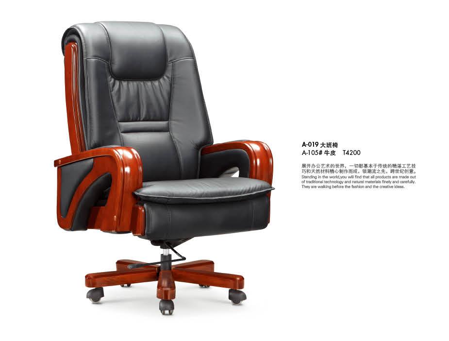 Direction haut de gamme en bois massif appui tête pour chaise de