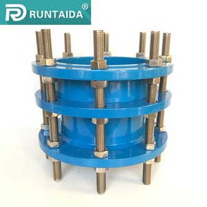 High quality ductile iron dismantling joint pipe fitting price