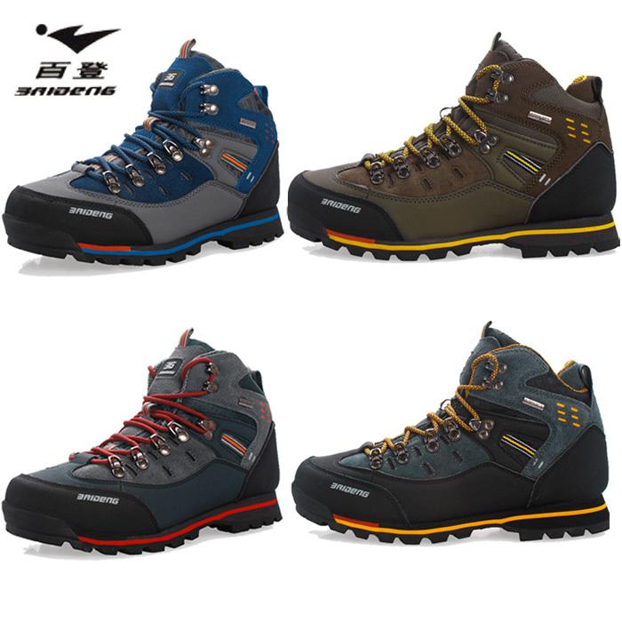 ad8953f2c7 botas para trekking y senderismo