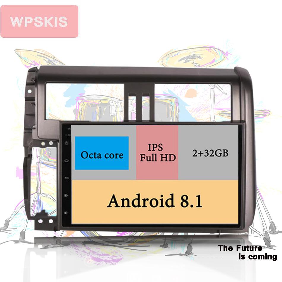 Lpyfrg C700 2gb Ram 32gb Rom Android8 1 Car Audio Head Unit Tape Recorder  For Toyota Land Cruiser 120 Prado Radio Gps Navigation - Buy Tape Recorder