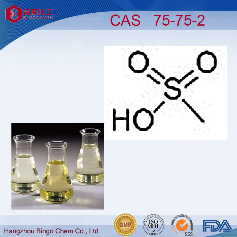 MSA (CAS No.75-75-2) 99%min Methanesulfonic acid
