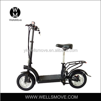 City Commute 12 Inch Wheel Electric Adult Folding Mobility Scooter