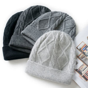 IMF Winter Thickened Knitted Beanie Hat Outdoor Keep Warm Cashmere Hat