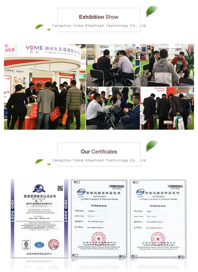 Yome 150cc Tốt Nhất Giữ Sắt Gói Oxy Hấp Thụ Cho Giật Nhà Cung Cấp Tốt Nhất Tại Trung Quốc