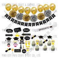 2019 Graduation Party Supplies Bundle Graduation Banner Sign Photo Props Pom Poms For Graduation Party Decorations