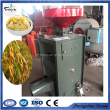 SB combined small capacity rice milling machine/rice mill machinery plant/price of the SB combined rice milling machine