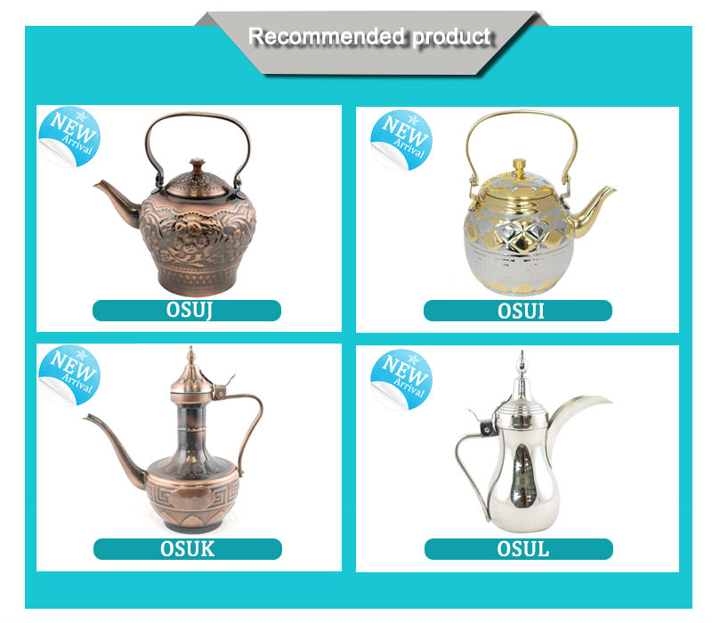 High Value Cawa Glass Drinking Gift Arabic Tea Cup Set