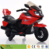 Factory wholesale kids electric motorcycle kids motorbike for children