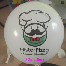 advertising latex helium balloons / baloons with logo