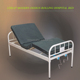 Modern rolling manual hospital bed 3 function,3 functions home care bed for elder,elderly care bed for disabled