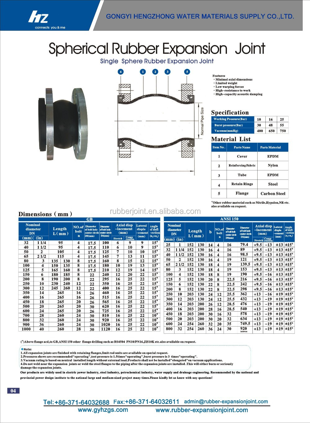 SS304 stainless steel flange pipe fittings with ball rubbe bellow expansion joint