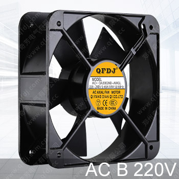 AC axial compact fan 220V 200mm