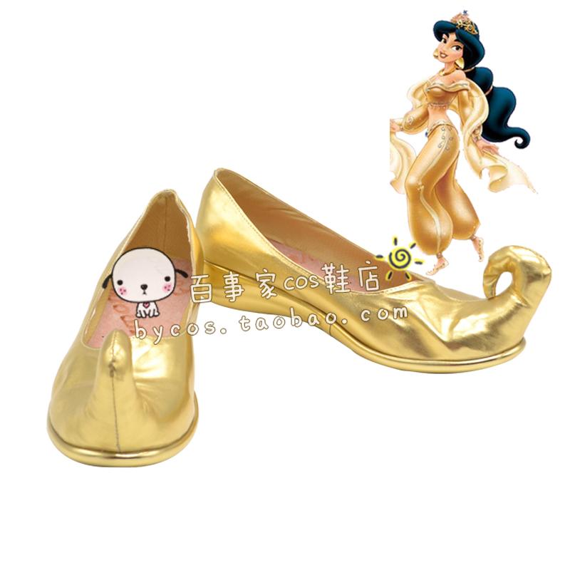 Jasmin Shoes Online