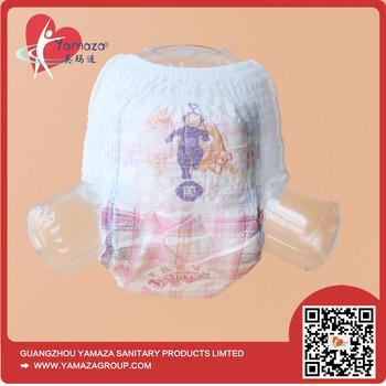 Adult baby peeing in diaper, teabagging girl gif