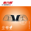 For Scirocco Body Kit R Style Fog Lamp Frame