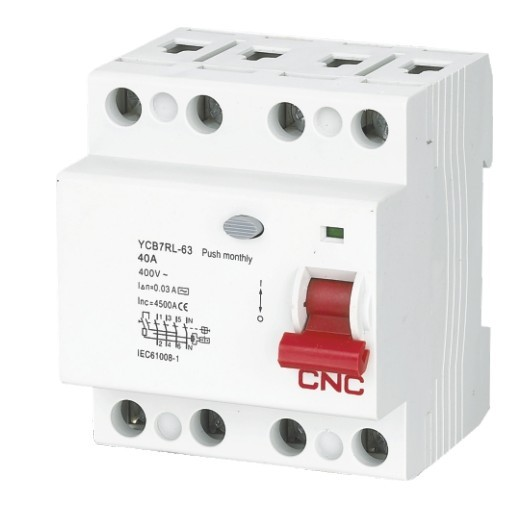 Related Image With Relay Wiring Diagram 5 Pole