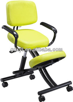 adjustable yellow leather kneeling chair sitting posture correction